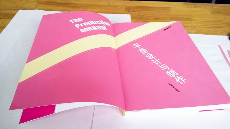 平面设计—书籍装帧版式设计图片