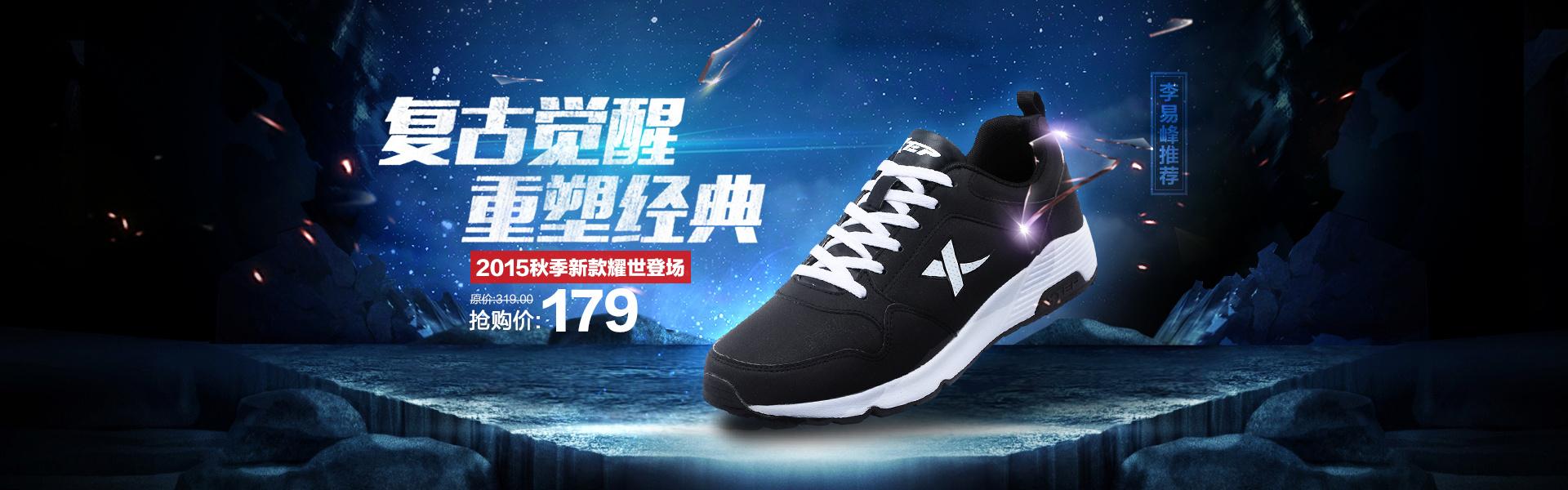 鞋子海报|网页|banner/广告图|_小一 - 原创作品