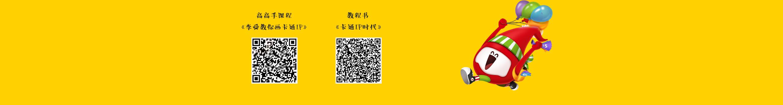 鸿运国际娱乐开户彩金_Picture