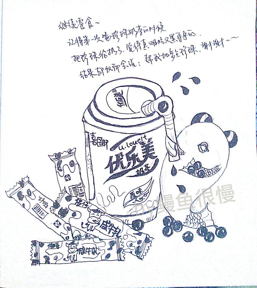 零食类简笔画手绘