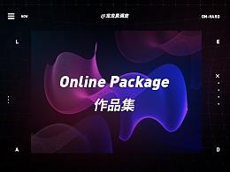 Online Package-几个实际作品