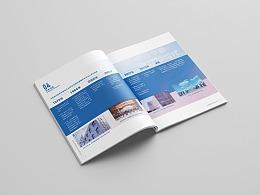 """企业精神实体化""""演绎"""",北京信托企业宣传册设计"""