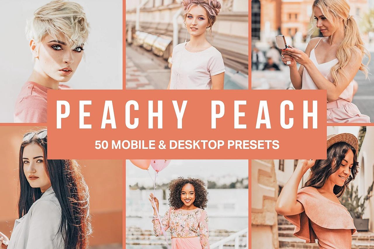 【P214】时尚桃红色调胶片人像LR预设+LUT预设sparklestock Peachy Peach Lightroom Presets