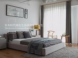 家具行业品牌官网设计