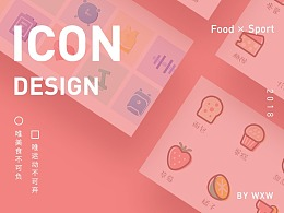 Icon2018送彩金白菜网大全-唯美食与运动不可负也