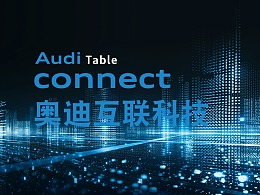 Audi Cube 2013-connect Table