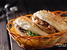 《味到西安》哈尔滨雷鸣摄影 产品 美食 环境 摄影