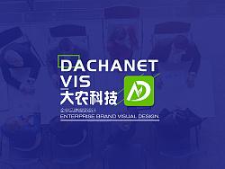 大茶网所属大农股份科技公司VIs by 10TAIL