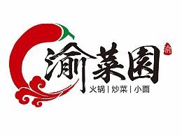 渝菜园logo