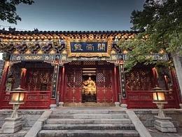 上海广富林遗址公园