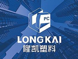 隆凯塑料logo