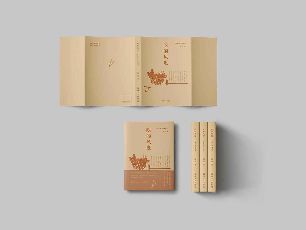 2016年书籍封面设计图片
