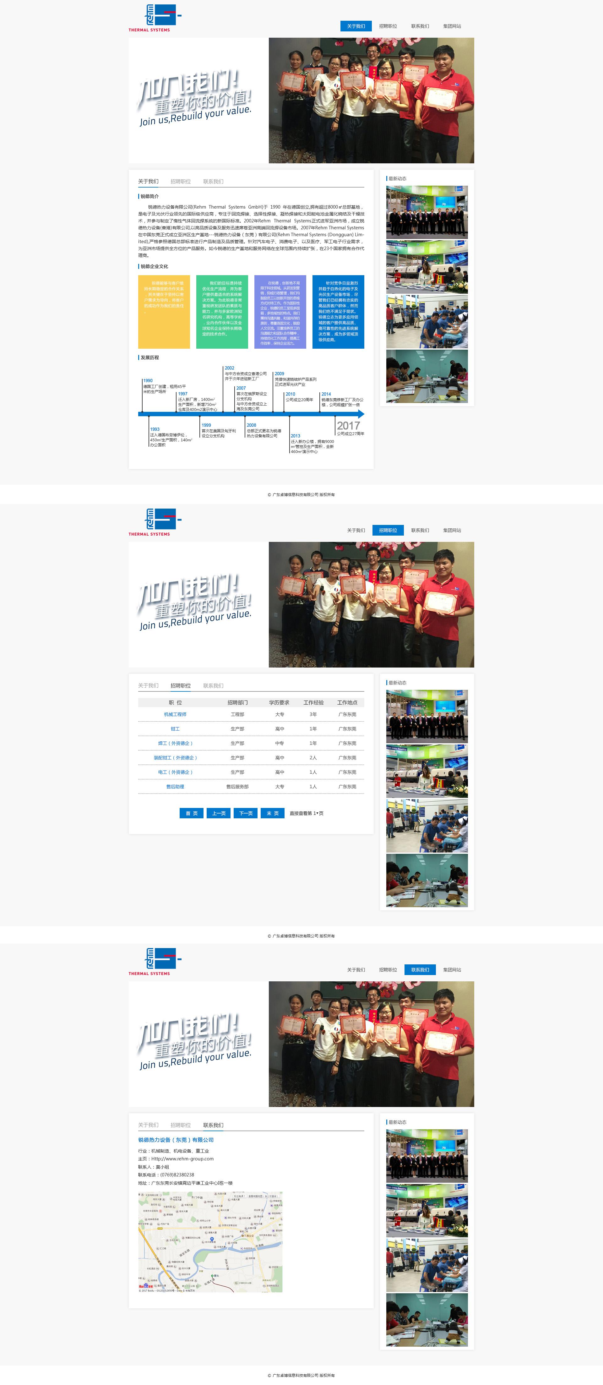 Qipad2游戏闪退Q游戏四人斗地主—在线播放—《QQ游戏四人斗地主》—游戏—优.qq四人斗地主以技术赢市场,以服务树口碑和无微不至的服务,赢得众口皆碑的企业品牌形象。公司不断创新突破,在相关技术平台的应用和推广方面另辟蹊径,开辟了全新的.