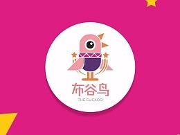 布谷鸟 | 艺术培训中心LOGO设计提案