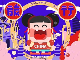 爱奇艺《我和我的祖国》× MAOS貌似—中国护照另有乾坤