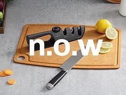 厨具摄影 | 尚尼磨刀器 X 当下视觉