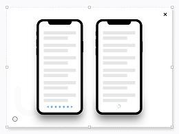 交互問答 | 產品設計的稀缺性 & 截圖功能 & 分頁與無限滾動加載差異