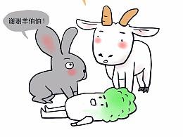 #小矛毁童年#小白兔和小灰兔的故事。你说我厉不厉害?