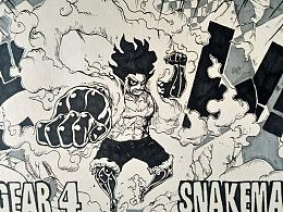 四档大蛇人形态