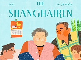 The Shanghairen Project