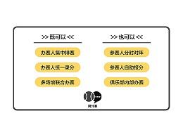 微信公众号配图