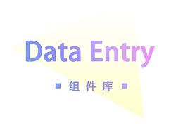 【组件库】Data Entry