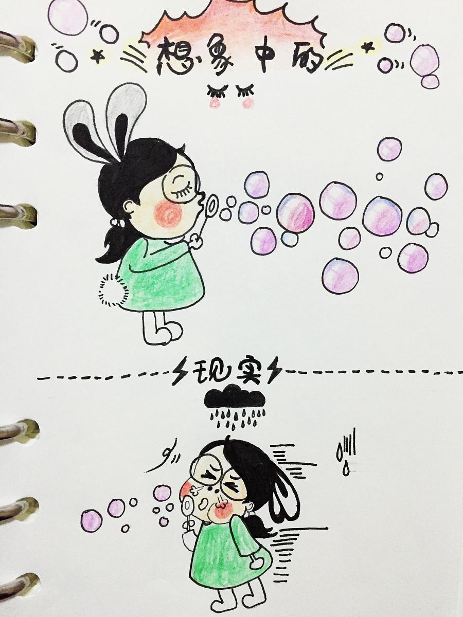 糊涂兔--动物园-吹泡泡-手绘卡通-彩铅上色|儿童插