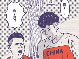 漫話Amoy周報——第7輯