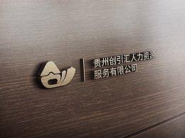 【贵州创引汇人力资源服务有限公司标志设计】