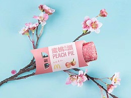 三月 桃花朵朵 麦当劳 X 食摄集美食摄影