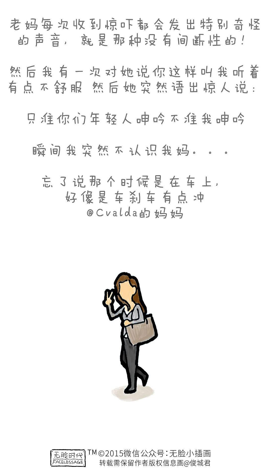 俺物语经典语录 物语系列经典语录