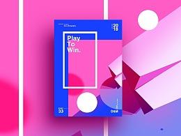 概念海报-撞击内心的色彩