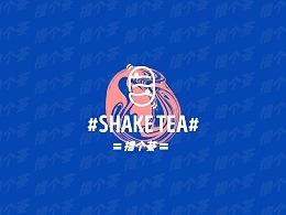 #SHAKE TEA#