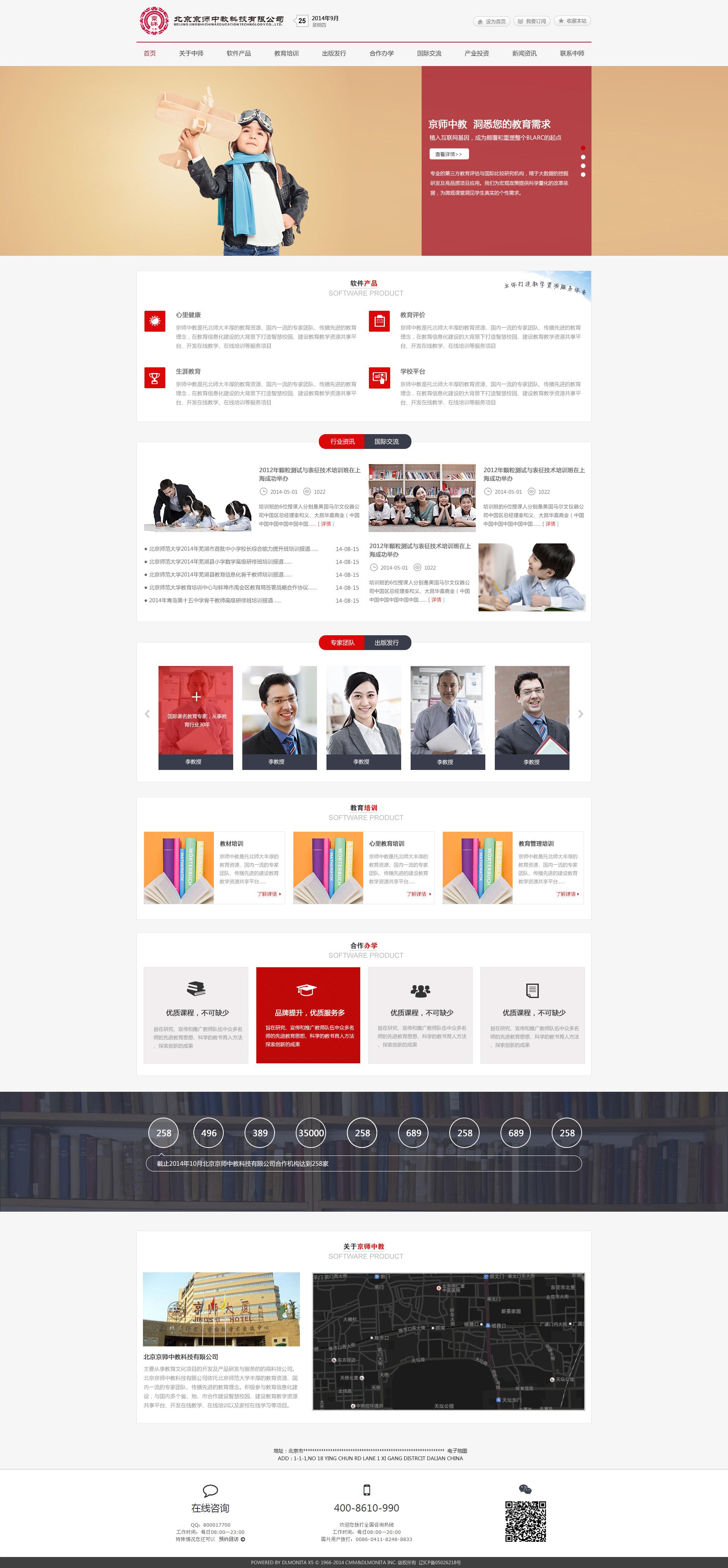 京师v京师 男孩 两个官网 天水网页-原创家里企业阳台怎么设计图图片