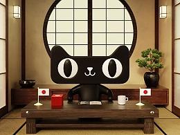 天猫超级国家日 日本篇