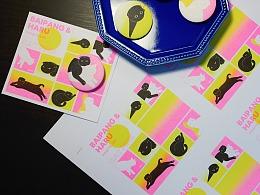 Riso印刷徽章-Haru&白胖