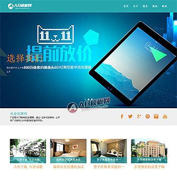 企业网站带手机自适应源码(某咖啡公司网站源码(带商城系统)) (https://www.oilcn.net.cn/) 网站运营 第7张