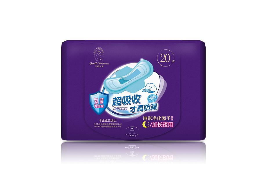 高度v高度卫生巾包装设计卫生巾女性包装设计cad绘制紫色的a高度表格图片