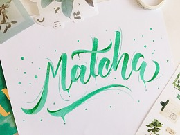 Hand Lettering NO.27