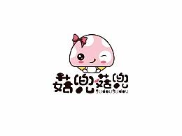 菇兜菇兜 logo 卡通形象+包装设计