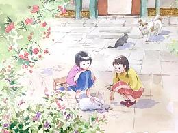 鲁迅 故乡(插图)已出版