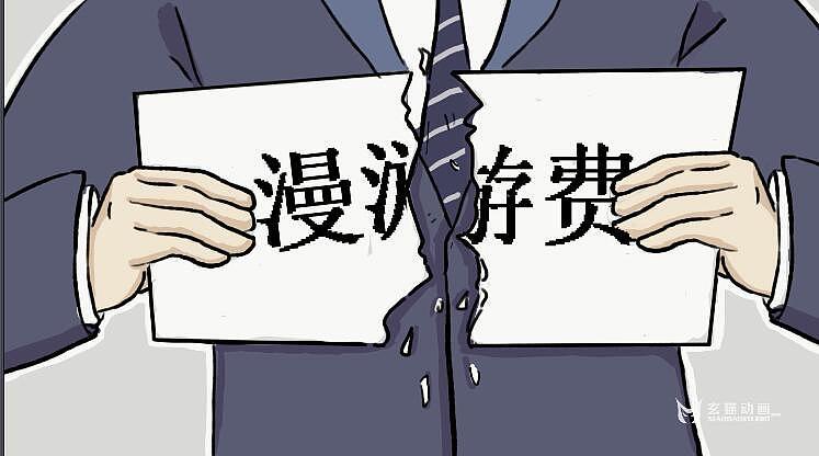 杭州手绘线条动画单线条上色动画手绘定格动画动漫宣传