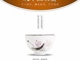 复古风手艺茶杯