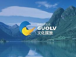 《原创logo设计》-文化国旅LOGO