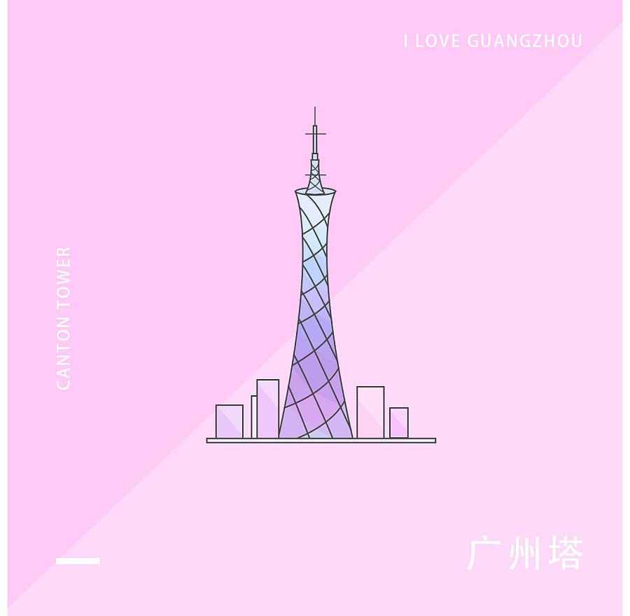 原创作品:广州建筑