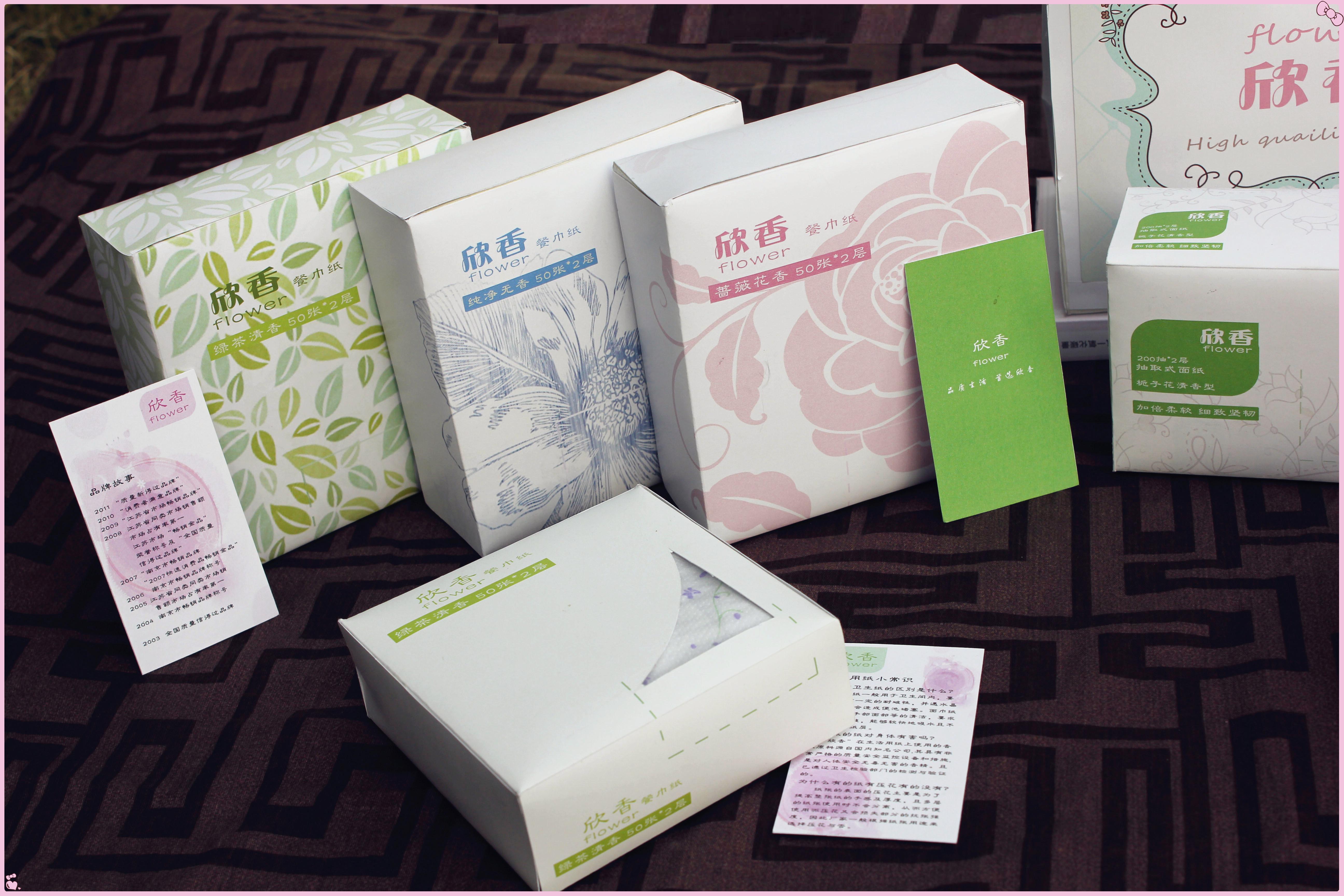 纸巹�d�b-�/g_纸巾包装设计习作