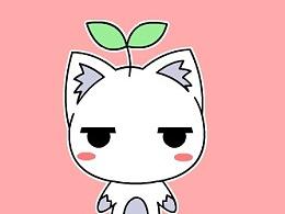 微信表情《小叶猫》
