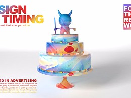 C4D-蛋糕