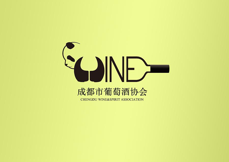 成都葡萄酒协会logo VI\/CI 平面 ai巴乔 - 原创设