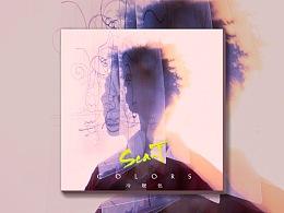 Sean T 肖恩恩 唱片专辑设计
